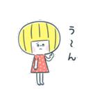 レモンちゃんと犬と猫(個別スタンプ:12)