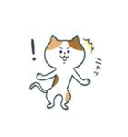 レモンちゃんと犬と猫(個別スタンプ:14)