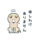 レモンちゃんと犬と猫(個別スタンプ:15)