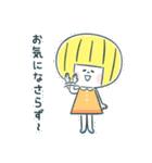 レモンちゃんと犬と猫(個別スタンプ:16)