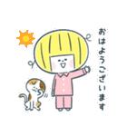 レモンちゃんと犬と猫(個別スタンプ:17)