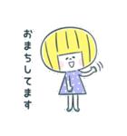 レモンちゃんと犬と猫(個別スタンプ:23)