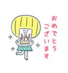 レモンちゃんと犬と猫(個別スタンプ:24)