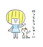 レモンちゃんと犬と猫(個別スタンプ:25)