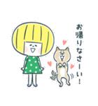 レモンちゃんと犬と猫(個別スタンプ:26)