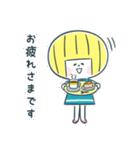 レモンちゃんと犬と猫(個別スタンプ:27)