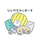 レモンちゃんと犬と猫(個別スタンプ:28)