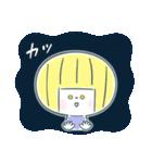 レモンちゃんと犬と猫(個別スタンプ:29)