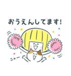 レモンちゃんと犬と猫(個別スタンプ:33)