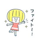 レモンちゃんと犬と猫(個別スタンプ:34)