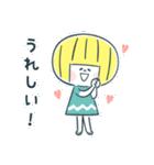 レモンちゃんと犬と猫(個別スタンプ:36)