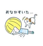 レモンちゃんと犬と猫(個別スタンプ:37)