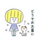 レモンちゃんと犬と猫(個別スタンプ:39)
