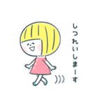 レモンちゃんと犬と猫(個別スタンプ:40)