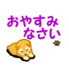 ちび秋田犬 でか文字敬語(個別スタンプ:4)