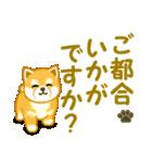 ちび秋田犬 でか文字敬語(個別スタンプ:6)