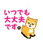 ちび秋田犬 でか文字敬語(個別スタンプ:7)