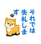 ちび秋田犬 でか文字敬語(個別スタンプ:8)