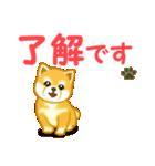 ちび秋田犬 でか文字敬語(個別スタンプ:10)