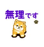 ちび秋田犬 でか文字敬語(個別スタンプ:11)
