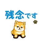 ちび秋田犬 でか文字敬語(個別スタンプ:12)