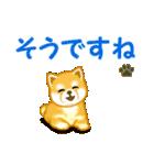 ちび秋田犬 でか文字敬語(個別スタンプ:15)