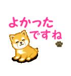 ちび秋田犬 でか文字敬語(個別スタンプ:16)