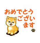 ちび秋田犬 でか文字敬語(個別スタンプ:18)