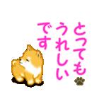 ちび秋田犬 でか文字敬語(個別スタンプ:19)