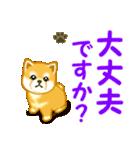 ちび秋田犬 でか文字敬語(個別スタンプ:27)