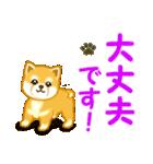 ちび秋田犬 でか文字敬語(個別スタンプ:28)