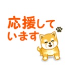 ちび秋田犬 でか文字敬語(個別スタンプ:32)