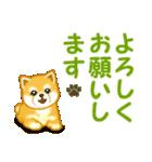 ちび秋田犬 でか文字敬語(個別スタンプ:35)