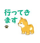 ちび秋田犬 でか文字敬語(個別スタンプ:38)