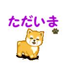 ちび秋田犬 でか文字敬語(個別スタンプ:39)
