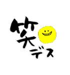 筆girl。デカ文字でgirlなし。敬語丁寧語2(個別スタンプ:08)