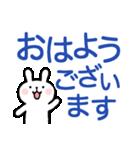 ちびうさ。〜敬語、デカ文字〜(個別スタンプ:1)