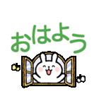ちびうさ。〜敬語、デカ文字〜(個別スタンプ:2)