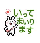ちびうさ。〜敬語、デカ文字〜(個別スタンプ:4)