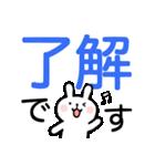 ちびうさ。〜敬語、デカ文字〜(個別スタンプ:5)