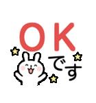 ちびうさ。〜敬語、デカ文字〜(個別スタンプ:6)