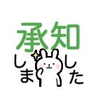 ちびうさ。〜敬語、デカ文字〜(個別スタンプ:7)