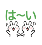 ちびうさ。〜敬語、デカ文字〜(個別スタンプ:10)