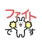 ちびうさ。〜敬語、デカ文字〜(個別スタンプ:11)