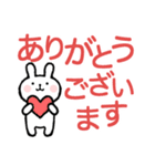 ちびうさ。〜敬語、デカ文字〜(個別スタンプ:13)