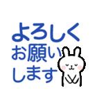ちびうさ。〜敬語、デカ文字〜(個別スタンプ:15)