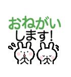 ちびうさ。〜敬語、デカ文字〜(個別スタンプ:16)