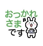 ちびうさ。〜敬語、デカ文字〜(個別スタンプ:18)