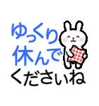 ちびうさ。〜敬語、デカ文字〜(個別スタンプ:20)