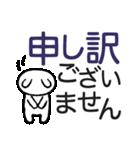 ちびうさ。〜敬語、デカ文字〜(個別スタンプ:21)